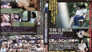 GS-1818 Jav Censored