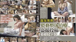 GS-1820 Jav Censored