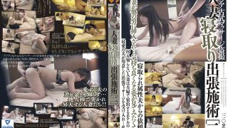 GS-1821 Jav Censored