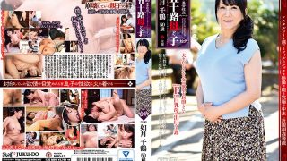 NMO-12 Continued · Abnormal Sexual Intercourse Mother And Child Noboru 2 Kizuki Chizuru