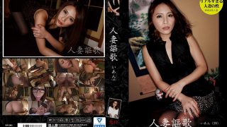 HZOK-005 Married Wife Song Ian (29 Years Old)