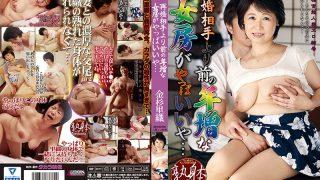 SPRD-974 Kanasugi Rio, Jav Censored