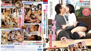 FSET-723 A Girl Who Likes Older Girls Who Are Ecstatic To Have Erections While Smiling While Their Bride Is Nearby