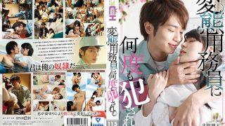 GRCH-236 Fujinami Satori, Jav Censored