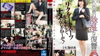 MANE-005 Nanami Yua, Jav Censored