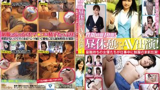 MIST-180 Jav Censored