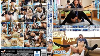 NHDTB-045 Forcibly Forcibly Pierced The Big Cock And Forcibly Piss! …