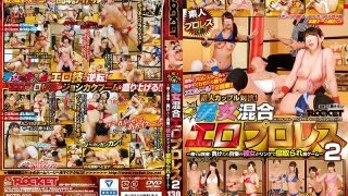 RCTD-032 Amateur Couple Opposing!Mixed Erotic Pro-wrestling 2