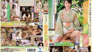 SDDE-510 Igarashi Jun, Jav Censored
