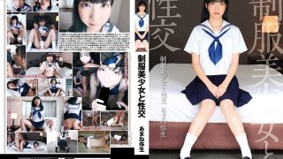 QBD-096 Uniform Uniform Beauty Girl And Sexual Intercourse Yayoi Asami