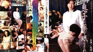 RADD-008 Ozaki Ayami, Jav Censored