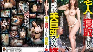 NITR-339 Beautiful Busty With Her Sexless Husband Lost By The Elderly Mr. Tadashi Arima
