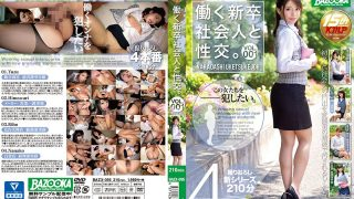 BAZX-095 Jav Censored