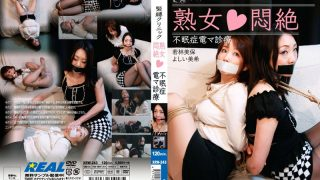 XRW-243 Jav Censored