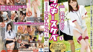 ABP-650 Suzumura Aiori Lucky Sketch 1 All The Erotic Things You Can Imagine Can Happen In Reality! !