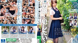 "BAZX-096 ""This Girl … I Want To Commit …"" VOL.006 When A Serious Private School Girl Falls Into A Sex Addictive Nympho."