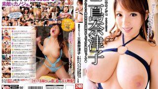 BCDP-091 Lovely Canojyo Mishima Natsuko I Cup Tits Sucking Tits Cumshot Blowjob Cumshot Gumping Sex