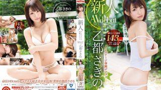 BGN-047 Newcomer Prestige Exclusive Debut Ototo Saki's