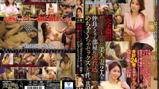 CLUB-414 Complete Voyeurism A Case Of Having Sex With A Beautiful Wife …