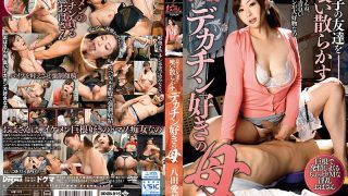 DDOB-015 A Deca-loving Mother Eating And Disliking His Son's Friend Mitsuru Hatta
