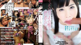 DFE-026 Yes, With Its Eyes In That Throat … Scrape With Tears Eikawa Ooa