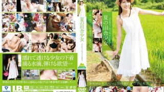 IBW-646z Summer Country Girls