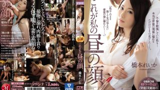 JUY-274 This Is My Day Face The First Drama Work By Hashimoto Rika Dedicated Exclusively 3!…