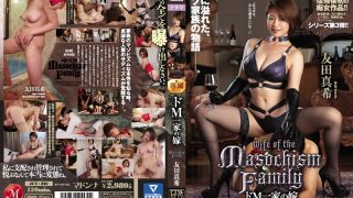 JUY-291 Masaki Tomoda, The Wife Of The M Family