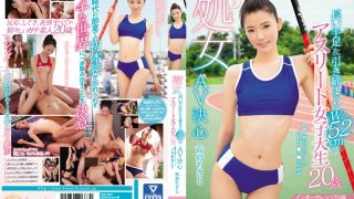 KAWD-845 Almost Virgin Long Limbs & Tightened W 52 Cm Athlete Female College Student 20 Years Old AV …