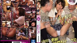 KAWD-850 Cum Inside Ban Tolden Lad Love Female College Student Encountered Like Crazy On That Day …