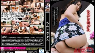 MDAR-009 Chisako Madam