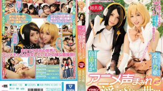 MIAE-130 Anime Voice Mamire Suicide SEX World 2