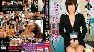 MKMP-199 OL Wife Who Fell Into Workplace Rape And Pleasure His Unbelief Days Full Of Sense Of Sense Of Tenderness
