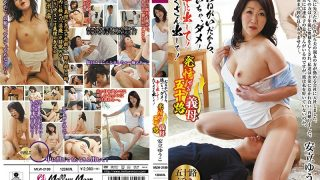 MLW-2189 Please Do Not Pull It Out Because It Is Me!Take It Inside!Take Out A Lot!Yoshiko Azuchi Who Is Estrus