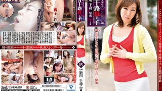 NMO-10 Continued · Abnormal Sexual Intercourse Mother's And Child's Picking Shirokawa Chihiro