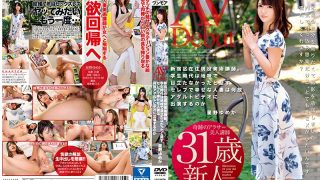 ONEZ-099 AVDebut Shinjuku Ward Residing Active Art Lecturer …