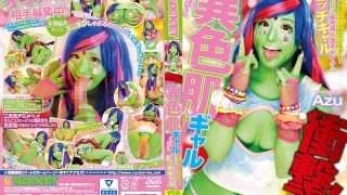 RCTD-038 Impact! Different Color Skin Gals