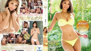 SSNI-041 Newcomer NO.1STYLE Brown Big Tits Body Born In Southern Country Body Kazama Rina Debuts