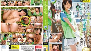 SUPA-243 Yariman Beauty Girl …