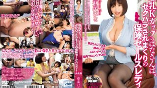 TAAK-015 Hana Of Big Breasts K Cup, Sexually Harassed Insurance Sales Lady Haruna Hana