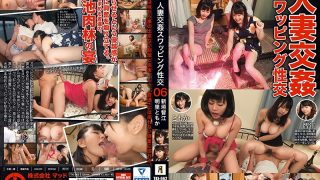 TKI-062 Housewife Ganging Swapping Sexual Intercourse 06 Husbands …