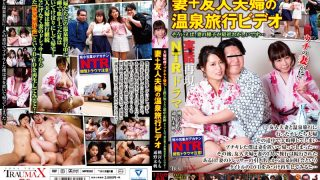 TRUM-001 My Husband And Wife Came Home But I Went Home I Went Back To My Wife + My Friend's Couple's Hot-spring Traveling Video That's When My Wife's Appearance Is Strange Recently …