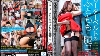 ARM-636 Jav Censored