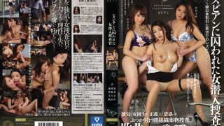 BBAN-147 Lesbians Trapped In Woman Sneak Agent – Dark Drug Trade And Betrayal Lesbians ~