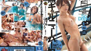 DASD-396 After Sunburn Is Obnoxious. Black Girl Shemale Tsukishima Anna