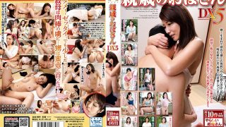 HHEDX-07 Relatives Lady DX 5