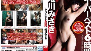 HMJM-043 Yuikawa Misaki, Jav Censored