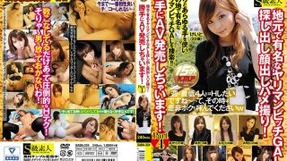 SABA-324 Locate Locally Famous Yariman Bitch GAL And Face-up Gonzo!I Will Release AV On My Own! Part 4