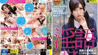 SABA-327 An Abusive Genius Super Beautiful Girl Absolute JD Itsuki Chan (20) AV Debut