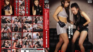 SWH-002 Jav Censored